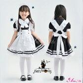 ハロウィン 衣装 コスプレ 子供 女の子 ドレス 変装 仮装 お姫様 プリンセス キッズ 子供用 ハロウィンコスチューム