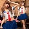 コスプレ セーラー服 制服 コスプレ衣装 セクシー 女子高生