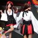 コスプレ 着物 花魁 和服 和装 コスプレ衣装 浴衣 巫女 着物ドレス ハロウィン コスチューム 衣装 こすぷれ コス セクシー 女性