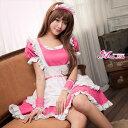 ハロウィン コスプレ メイド服 コスプレ 衣装 ハロウィン 仮装 コスチューム 大人 ピンク