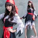 ハロウィン コスプレ 女海賊 パイレーツ セット 全身 ペア コスチューム 衣装 仮装 ハロウィーン...