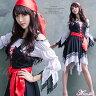女海賊 パイレーツ コスチューム 衣装 ハロウィン コスプレ
