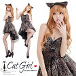 ハロウィン コスプレ ネコ 猫 仮装 黒猫 女豹 ねこ セット 全身 ペア コスチューム 衣装 バニーガール