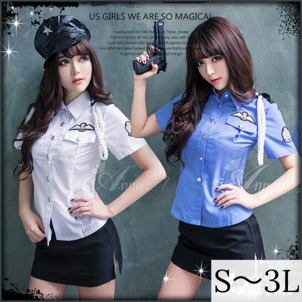コスプレ ポリス ハロウィン 衣装 セクシー 制服 ミニスカポリス:DOUBLE(ダブル)