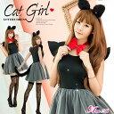 コスプレ 仮装 黒猫 ネコ 猫 クリスマス コスプレ衣装 コ