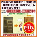 Dreamotasuke_rechent