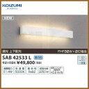 Sab42533l