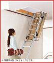 天井【収納】用はしごユニット アルミタイプ 8型用 CW2817E 天井高:2.3mから2.5m パナソニック電工【天井はしご】【屋根裏はしご】【屋根裏収納】