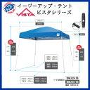 イベント タープ テント E-ZUP イージーアップ・テント VISTA ビスタシリーズ 撥水性 スチールフレーム 2.9m×2.9m DMJ29-18