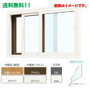 エコ内窓 断熱 引き違い 単板 3mm透明硝子 巾1501-2000mm 高さ501-1000mm