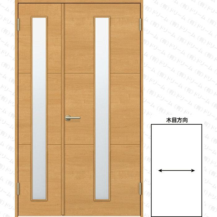 送料無料 親子ドア ファミリーライン FTO-CMH ノンケーシング 1220【トステム】【TOSTEM】【建具】【建具ドア】【扉】【ドア】【リフォーム】【DIY】 新しい美しさの基準を追求し、人気のデザインを再構築。必要にしてムダのない機能を備えたお求めやすいシリーズ。