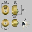 LIXIL / TOSTEM製玄関ドア用ドア錠セット(MIWA URシリンダー)楕円 DDZZ1003[リクシル][トステム]