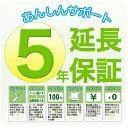 Ih-hoshou5-wtr