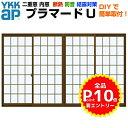 ����� ���� YKKap �ץ�ޡ���U 4��� �����㤤�� �ʻ���ʣ�إ��饹 ������4+A11+3mm W��1500��2000 H�⤵1201��1400mm YKK ���㤤�� ������ ��ť��å� ������ ��ե����� DIY