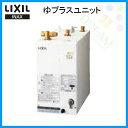 [スマホエントリーでポイント10倍 2/18 10:00〜2/25 9:59]LIXIL/INAX 洗面化粧台 L.C.エルシィ ゆプラスユニット(電気温水器) 間口900/1000mm EHP-LCY-S90