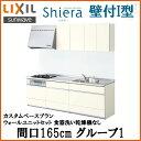 Shiera14c-165-g1