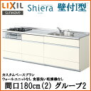 Shiera14c-180-2-g2s