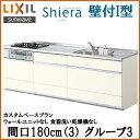 Shiera14c-180-3-g3s