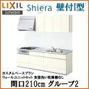 Shiera14c-210-g2