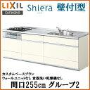Shiera14c-255-g2s