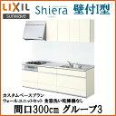 Shiera14c-300-g3