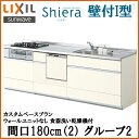 Shiera14cd-180-2-g2s
