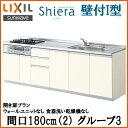 Shiera14h-180-2-g3s