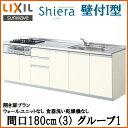 Shiera14h-180-3-g1s