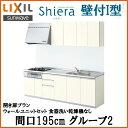 Shiera14h-195-g2