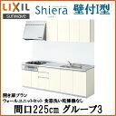Shiera14h-225-g3