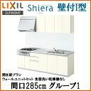 Shiera14h-285-g1