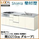 Shiera14hd-210-g1s