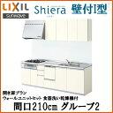 Shiera14hd-210-g2