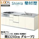 Shiera14hd-240-g2s
