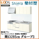 Shiera14hd-285-g3