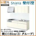 Shiera14t-180-3-g1
