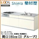 Shiera14t-180-3-g2s