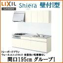 Shiera14t-195-g1