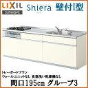 Shiera14t-195-g3s