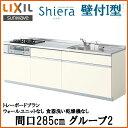 Shiera14t-285-g2s