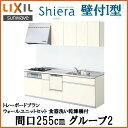 Shiera14td-255-g2