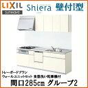 Shiera14td-285-g2