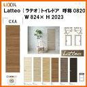 室内ドア Latteo(ラテオ) CXA トイレドア0820 W824×H2023 LIXIL/TOSTEM【建具】【扉】【door】