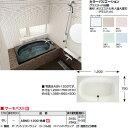 【送料無料】浴槽 1200サイズ エプロンなし ABND-1200 グラスティN浴槽 和洋折衷タイプ サーモバスS 1200×750×570【INAX】【風呂】【浴室】【湯舟】【湯船】【水廻り】【smtb-k】【kb】