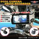 バイク用 ドライブレコーダー ドラレコ 前後カメラ/Gセンサー/防水/3インチ/2画面表示/原付/スクーター/アメリカン/ハーレー/a250