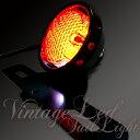 バイク テールランプ ビンテージ LED 丸目 テールランプ/カスタム仕様/SR/TW/個性派のあなたに