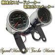 バイク ブルーLEDバッグライト内蔵 電気式タコメーター 機械式スピードメーターセット汎用