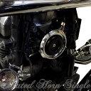 バイク シングルホーン ブラック・ メッキ アメリカン 直径90mm/簡単装着可能/車検対応/100db/ドラッグスター/ビラーゴ/スティード/バルカン