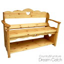 [カントリー家具]ハートの木製ワイドベンチ(イス 椅子 いす)【送料無料】アンティーク デザイン家具[完成品]木製 ナチュラル カントリーテイスト フレンチカントリー モダン 無垢