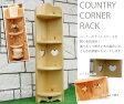 [カントリー家具]ハートのコーナーラック(隙間収納、ディスプレイ収納)サニタリー収納、リビング収納に![完成品]